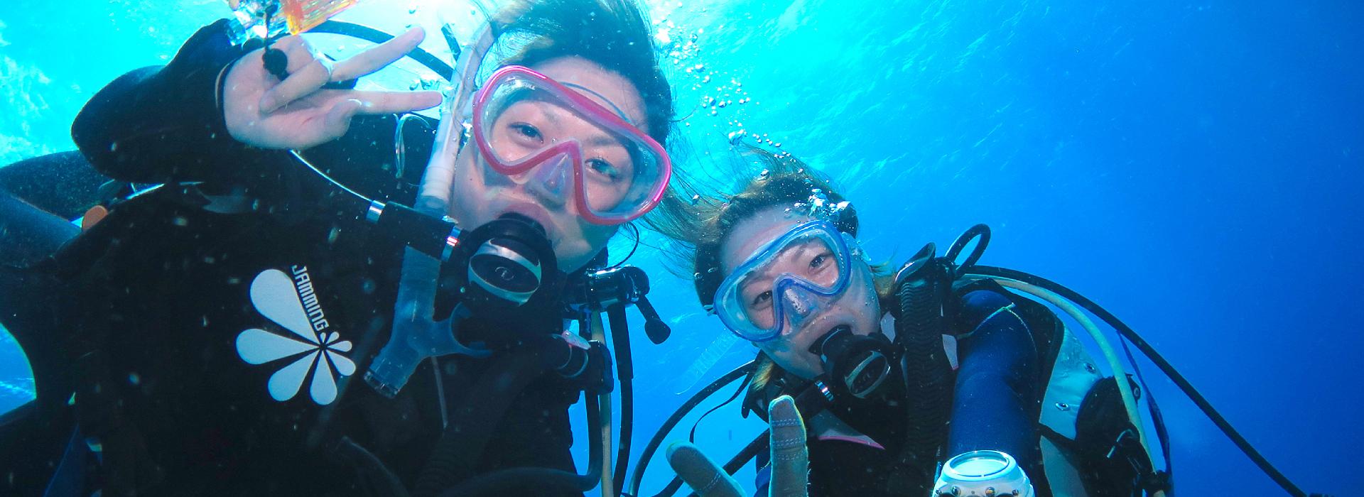 瀬底島ボート体験ダイビング